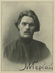 https://upload.wikimedia.org/wikipedia/commons/thumb/2/26/Maxim_Gorky_authographed_portrait.jpg/220px-Maxim_Gorky_authographed_portrait.jpg