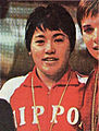 Mayumi Aoki 1973.JPG
