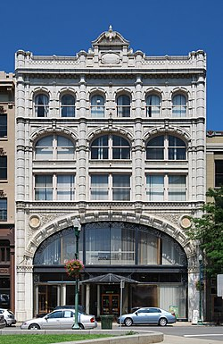 McCarthy Building (Troy, New York) - Wikipedia, the free encyclopedia