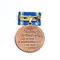 Medaille für Verdienste in der Energiewirtschaft der DDR in Bronze 02.jpg