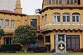 Medical School of Peru - Lima Peru, Miraflores.jpg