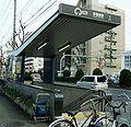 Meijyo-Line-Myoon-Dori-Sta.jpg