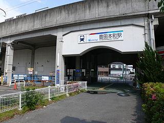 Toyodahommachi Station Railway station in Nagoya, Japan