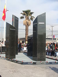 Memorial DDHH Chile 206 Lo Prado.jpg