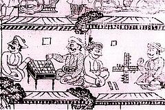Board Game Wikipedia