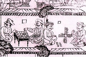 Board game - Men Playing Board Games, from The Sougandhika Parinaya Manuscript (1821)