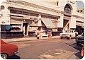 Mercado Central de Santa Fe 01.jpg