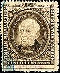Mexico 1882 documents revenue F92A Zacatecas.jpg