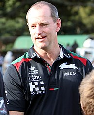 Michael Maguire (rugby league) Australian rugby league player and coach