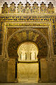 Mihrab - Mosque of Córdoba.jpg