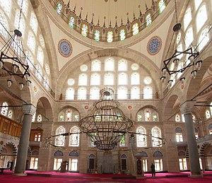 Mihrimah Sultan Mosque (Edirnekapı) - Interior of Mihrimah Sultan Mosque (Edirnekapı)