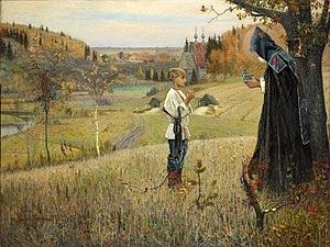 Sergius of Radonezh - Vision to the Youth Bartholomew, by Mikhail Nesterov (1890).