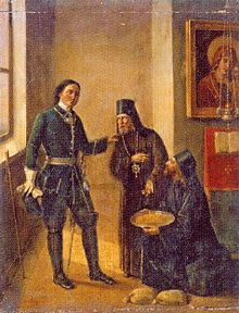 Mikhail Terebenyov - Bishop Mitrophan gives Peter I the money.jpg