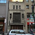 Millinery Center Synagogue 11.jpg