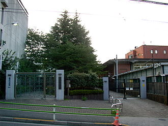 Minato, Tokyo - Mita Junior High School