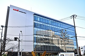Mitsubishi Pencil HQ Building March-2019.jpg