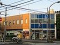 Mizuho Bank Togoshi Branch.jpg