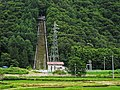 Mizusawa power station.jpg