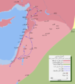 Mohammad adil-Muslim invasion of Syria-4-ar.PNG