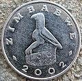 Monnaie Zimbabwe.jpg