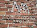 Montreal Amateur Athletic Association 08.JPG