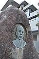 Monument of Honor for Toyota Masaji.jpg