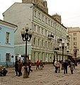 Moscow, Arbat 55.jpg