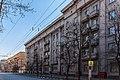 Moscow, Mytnaya 50, April 2014.jpg