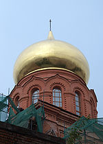 Moscow, Saint Tikhon University dome 2008.jpg