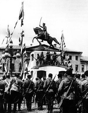 Mikhail Skobelev - Image: Moscow, Skobelev Monument, inauguration 1912