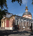 Moscow, St.Irina church (1).jpg
