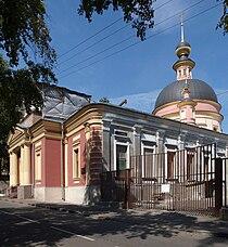 Moscow, St.Irina church (1).jpg