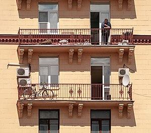 Balcón Wikipedia La Enciclopedia Libre