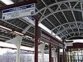 Moscow Monorail, Teletsentr station (Московский монорельс, станция Телецентр) (5576853069).jpg