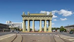 Moskovsky Avenue - Moscow Triumphal Gate.