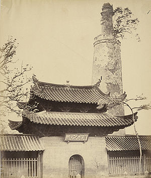 Huaisheng Mosque - The Huaisheng Mosque and Guangta Minaret, 1860