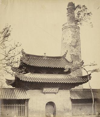 Huaisheng Mosque - The Huaisheng Mosque and Guangta Minaret, 1860