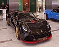 MotorExpo 2014 MMB 01 Lotus Exige.jpg
