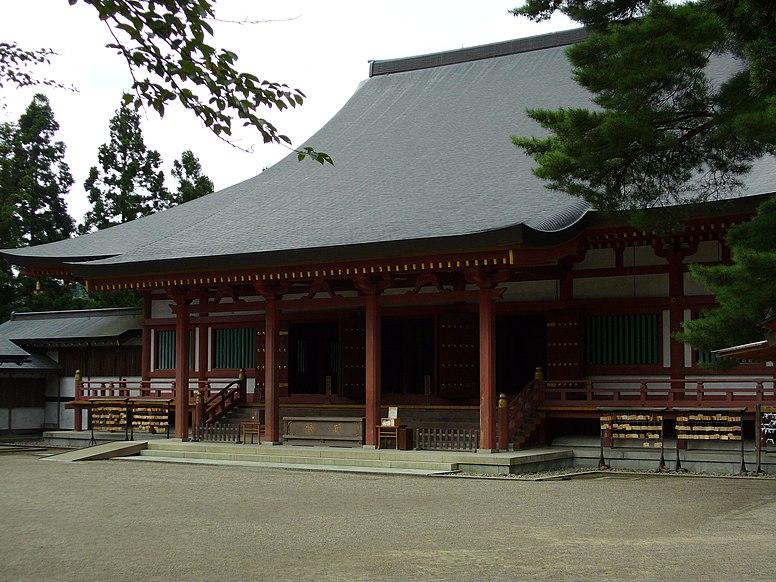 Motsuji Hondo