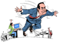 Mubarak Tripping On Tech Generation Media.png