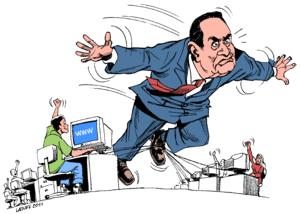 English: Mubarak Tripping On Tech Generation Media