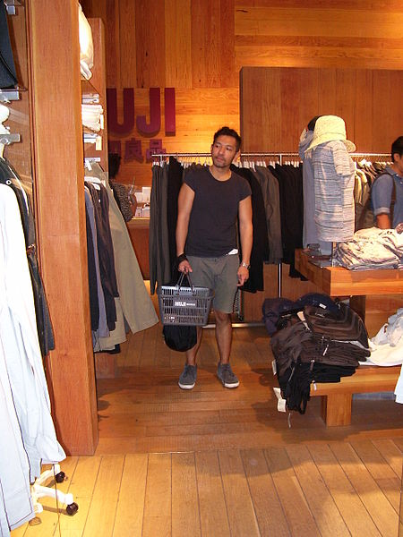 File:Muji NYC inside clothing.jpg