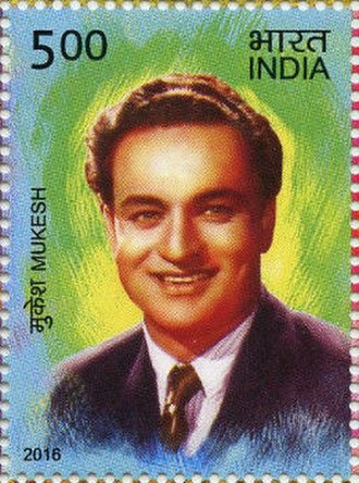Mukesh (singer) - Image: Mukesh 2016 stamp of India