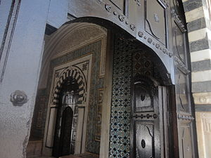 Manouba - Image: Musée de mannouba ..