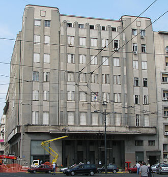 Ethnographic Museum, Belgrade - Image: Musée ethnographique de Belgrade
