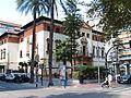 Museo Arqueológico Provincial (Murcia).jpg
