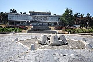 History museum in Belgrade, Serbia