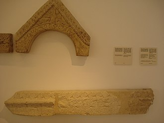 Branimir of Croatia - Remains from Branimir's time on display in Zadar