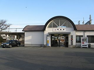 Myōjō Station Railway station in Meiwa, Mie Prefecture, Japan