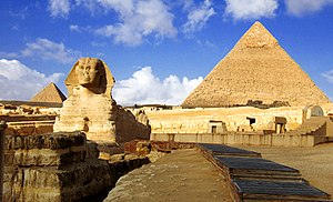 Giza - Image: Mysterious Giza... panoramio